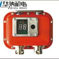 YHY60A矿用本安型数字压力计