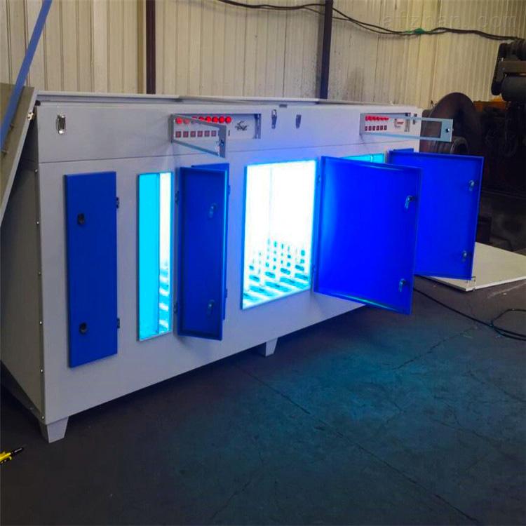 跃华环保  UV光解及等离子净化器  环保设备