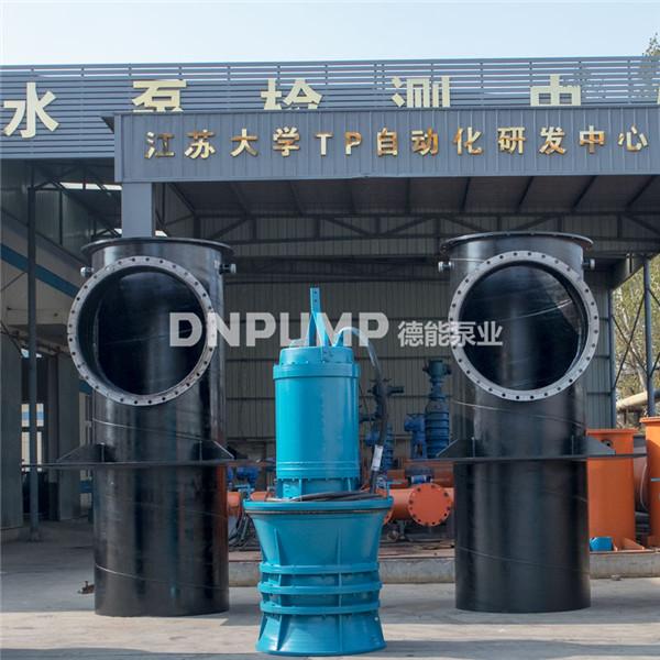 潜水轴流泵_排涝泵房建设要求