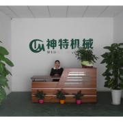东莞市神特自动化设备有限公司