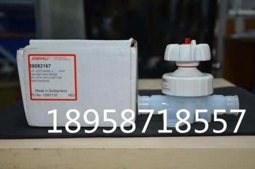 GEMU阀门/C67 12D盖米3/4手动隔膜阀