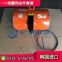 东星气动平衡器BH40015,可重复性、高频率吊装