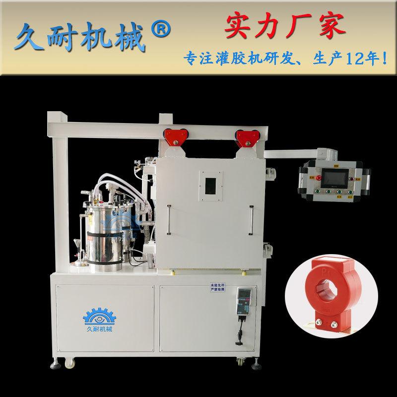 东莞久耐定制环氧双液真空注胶机质量优良.坚固耐用
