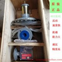 费希尔RTZ-65/0.4SE直接作用式调压器;