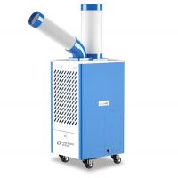 工业冷气机DAKC-27B大功率冷风机设备降温岗位移动空调
