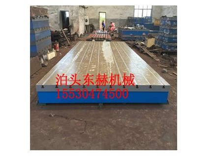 检测铸铁T型槽平台的稳定性