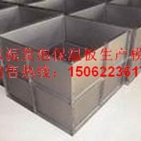 现货专业水泥保温板发泡钢模具