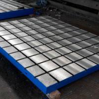 无锡T型槽平板,铸铁T型槽平板价格