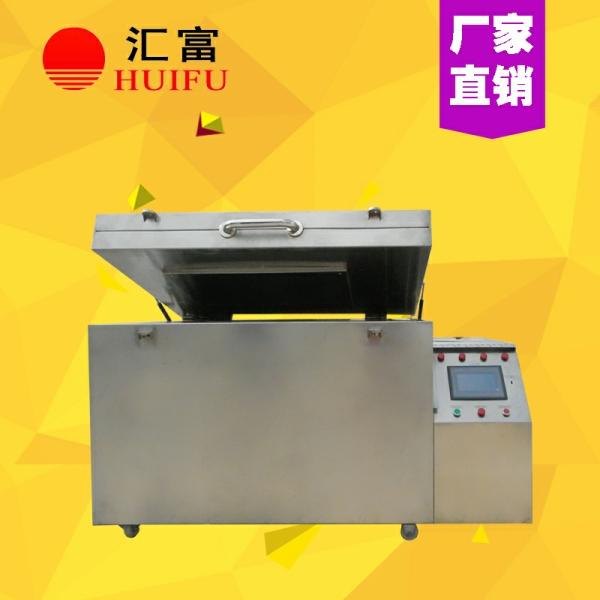 轴承低温装配箱 北京浙江液氮深冷箱厂家直销