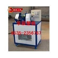滚刀切粒机造粒机塑料切粒机辅机塑料机械不带电机