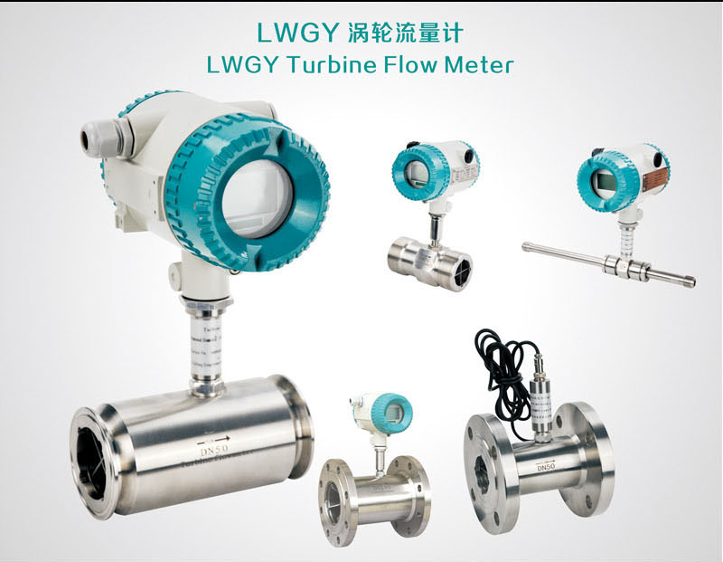 河南盛天测控厂家直供LWGY系列螺纹连接涡轮流量计