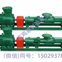宝鸡惠利普泵业HLPG型单螺杆泵