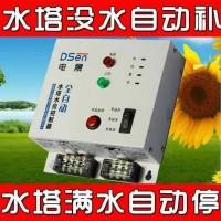 水位控制器 全自动控制器 水泵控制器 电晟科技水泵控制器