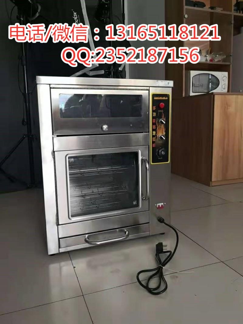 济南烤地瓜机哪里卖|电烤红薯机器价格是多少