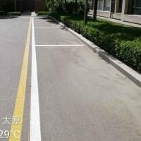 山西停车场划线-停车场划线