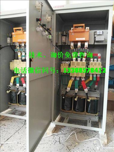 45kW 320千瓦破碎机自耦变压器启动柜