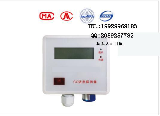 厂家直销YC-CMW型CO浓度探测器