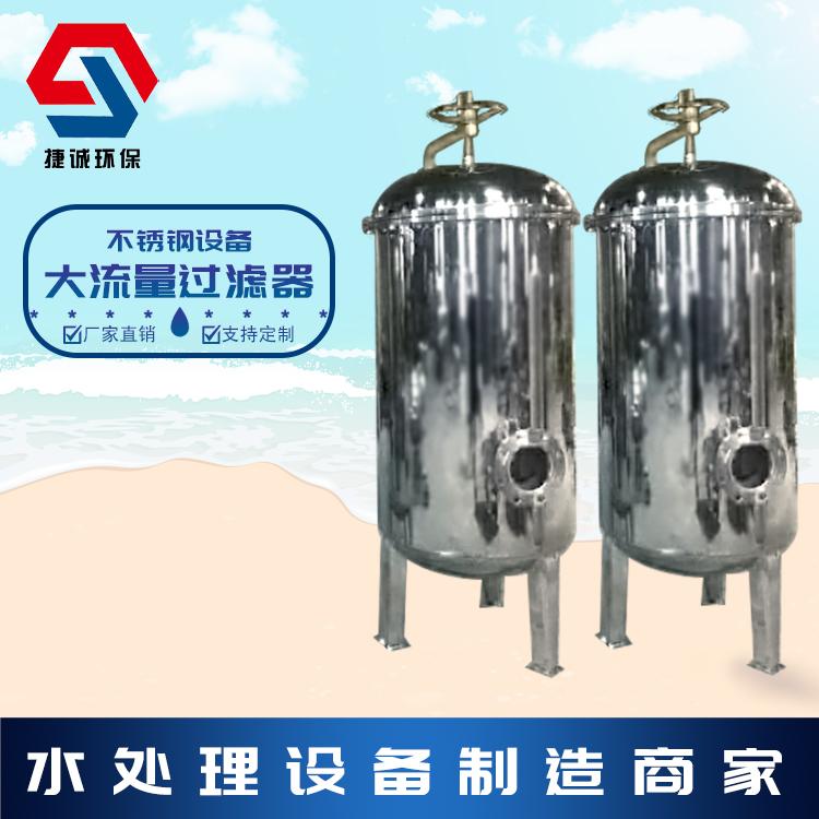 河北沧州保安过滤器 不锈钢304材质的 质量保证