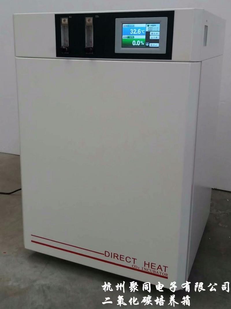 水套式二氧化碳培养箱HH.CP-TW细菌培养