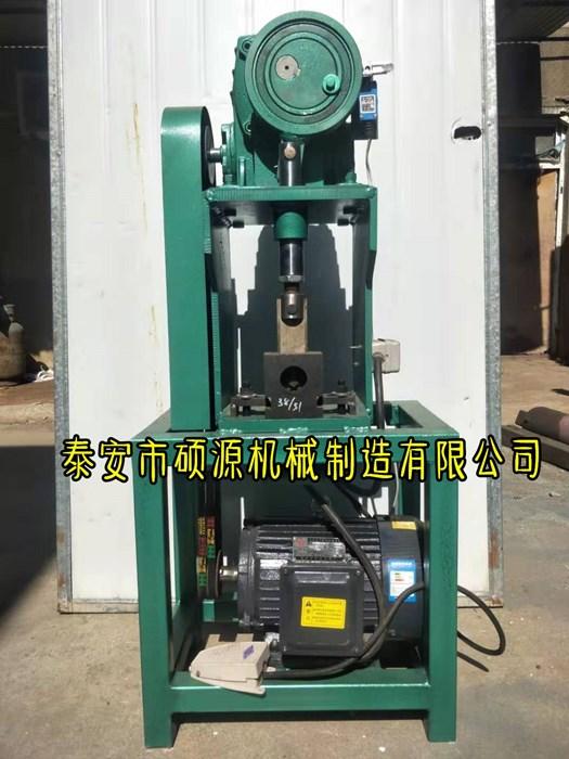 信丰管材型材电动切弧机 冲弧机实力商家供应