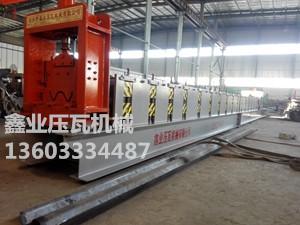 供应鑫业高速护栏设备  高速护栏成型机