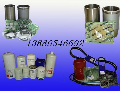 大连柴油发电机组零配件及维修