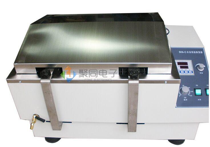回旋式恒温振荡器THZ-92A培养摇床