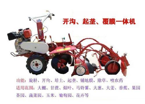 双列防滑甘蔗培土机开沟培土机多少钱一台小型开沟培土机