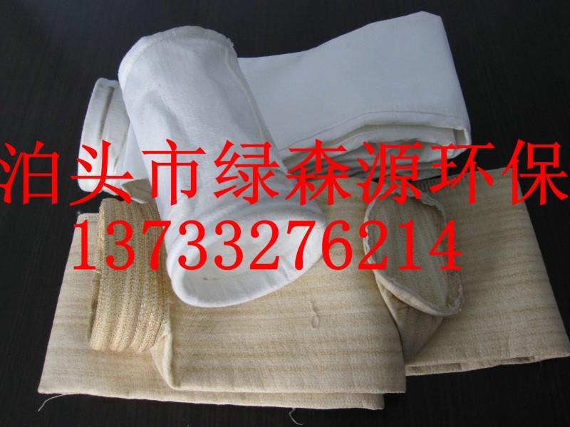 浙江除尘布袋,苏州除尘布袋厂家