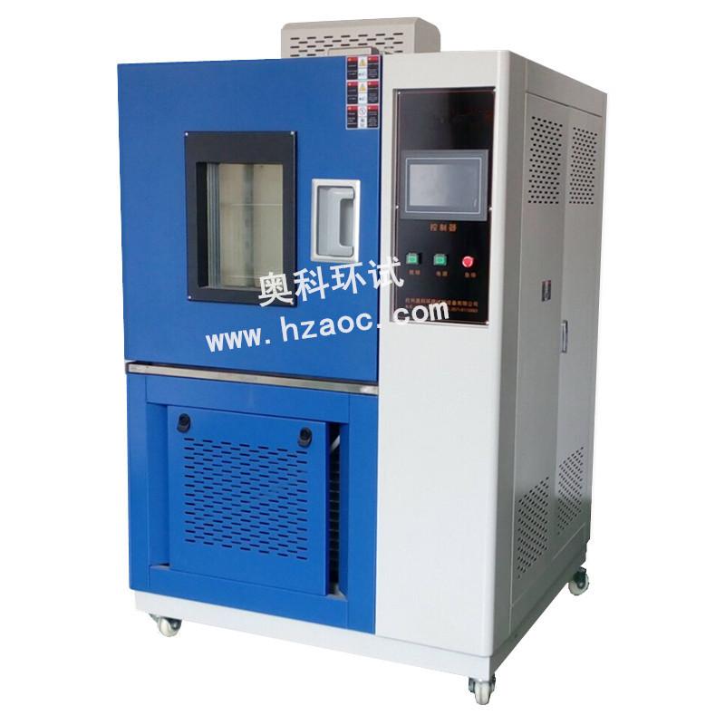 高低温交变湿热试验箱尺寸大小选择