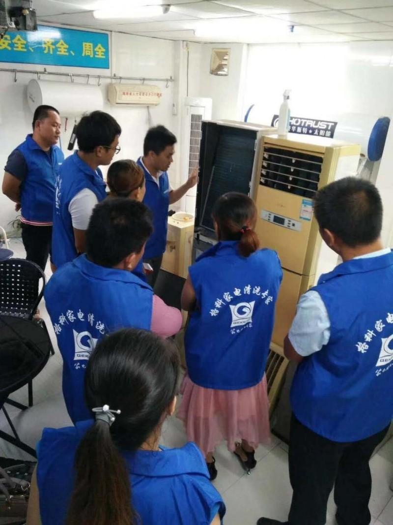 在江西金溪县有格科专业清洗门店吗?怎么收费?