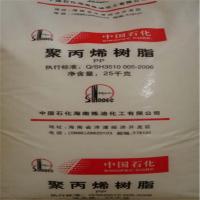 PP韩国LGGP-2300 熔喷材料PP高熔喷原料