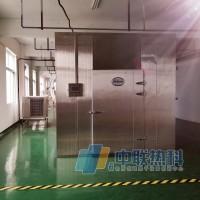 中联热科三七中药材专用烘干机智能控温控湿高效节能烘干