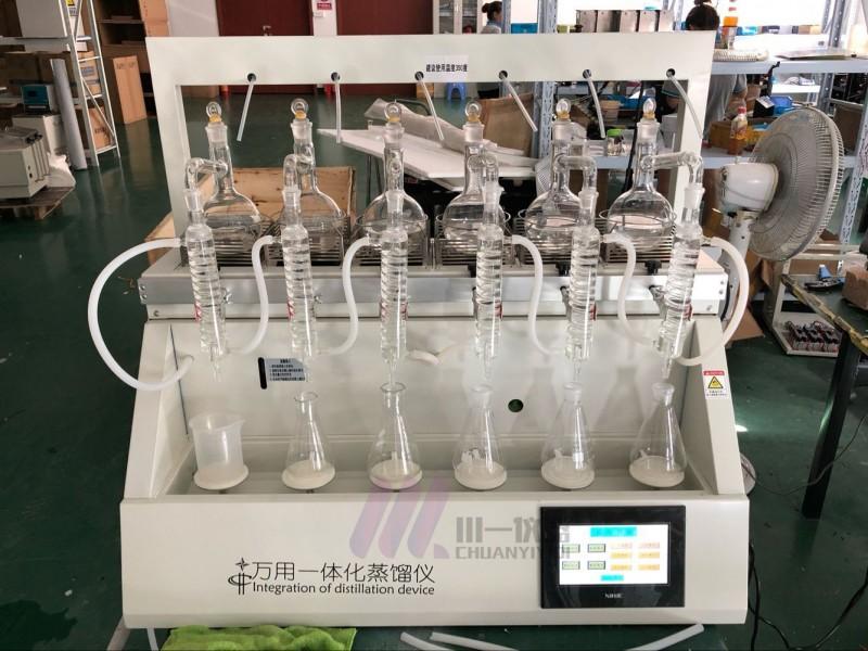 福建全自动一体化蒸馏仪CYZL-6氨氮蒸馏仪