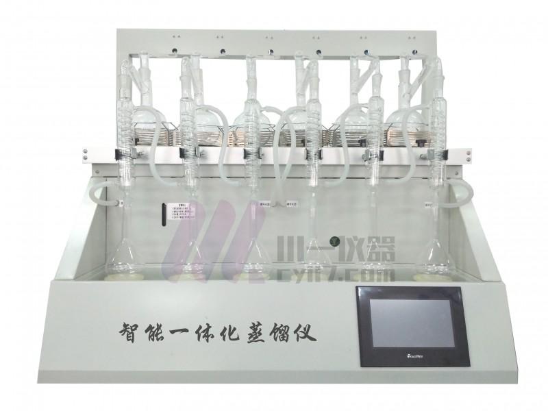 江西智能一体化定量蒸馏仪CYZL-6二氧化硫蒸馏器