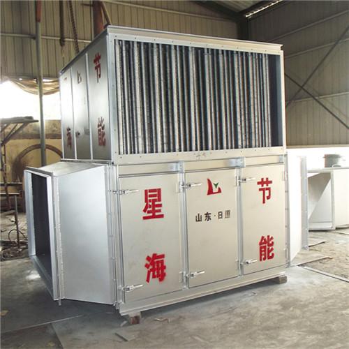 山东环保设备生产厂家 烟气降温设备 烟气余热处理设备