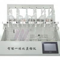 大庆全自动蒸馏装置CYZL-6万用一体化蒸馏仪