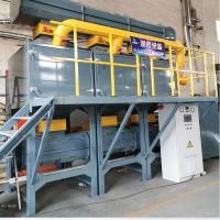 塑料造粒废气处理 三万风量废气处理设备 厂家定制