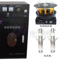 青海光化学反应器CY-GHX-DC汞灯反应器