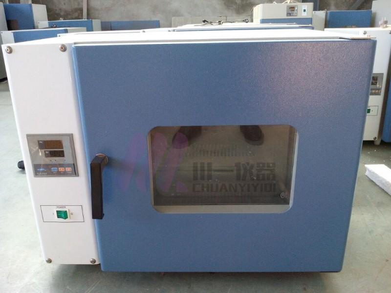 新疆电热真空干燥箱DZF-6050真空烘干箱