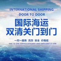 震惊澳洲加拿大海运双清到门这么简单