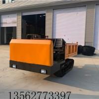载重5吨的履带拖木机 履带专用变速箱翻斗车