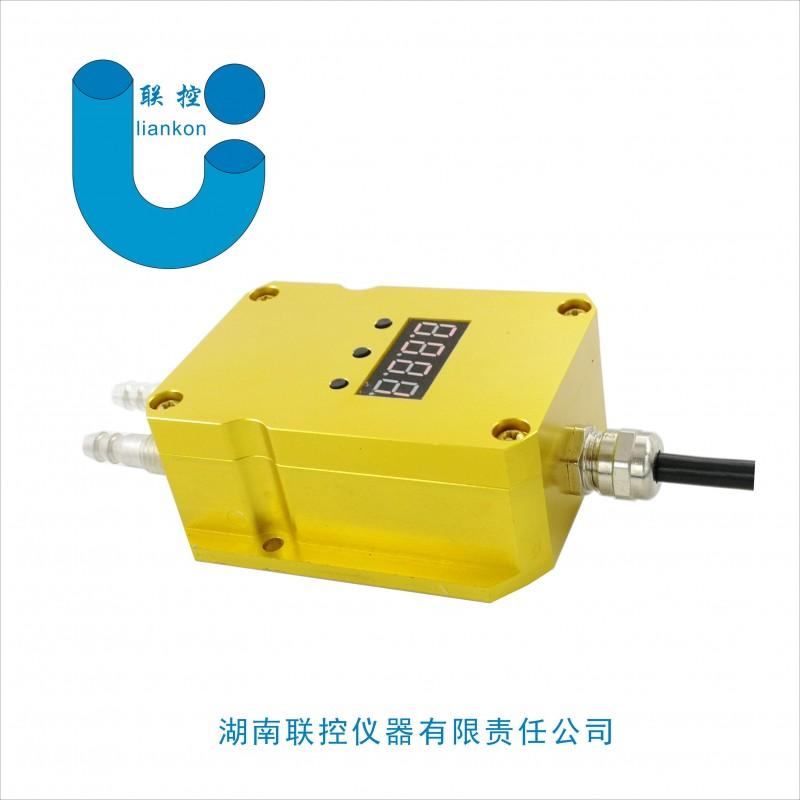 风压变送器数显微差压变送器
