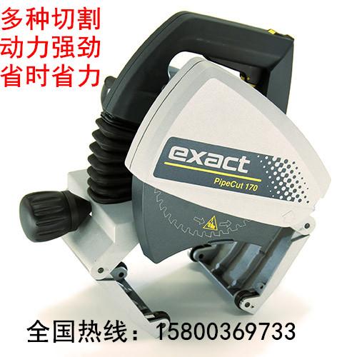 精密切管机,高速切管机,EXACT170切割机