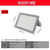 方形防爆灯LED冷光源可定制大功率拼接支架压铸铝外壳