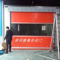 云浮罗定快速卷帘门专业生产厂家快速门很好的耐高温功效