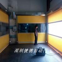 汕头龙湖快速卷帘门厂家快速门更有效的节省能源