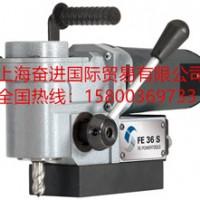 FE36S磁力钻德国品质,小巧便携,品质保障