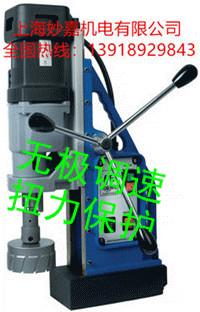 无极调速,扭力保护的多功能磁力钻FE100RL