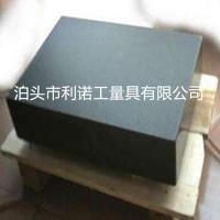 测试计量大理石平板,大理石平台生产厂家现货供应